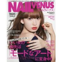 [现货]日版 美甲杂志 NAIL VENUS 2016年9月号 表纸 小�胙舨�