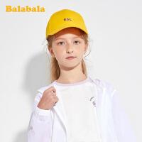 巴拉巴拉儿童帽子韩版鸭舌帽百搭遮阳帽男童女童棒球帽学生时尚帽