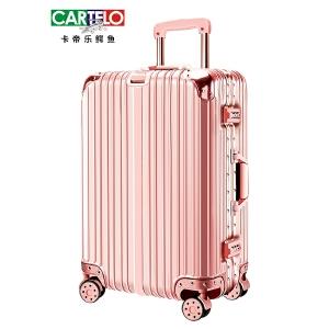 卡帝乐鳄鱼旅行箱男女学生密码拉杆箱万向轮22寸登机皮箱子行李箱