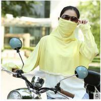 夏季防晒披肩口 罩一体遮阳长袖套 女士开车骑 车防晒衣防紫外线长袖