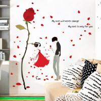 红裙少女墙贴纸客厅沙发背景墙卧室床头浪漫婚房装饰自粘墙纸贴画