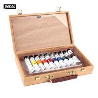 法国Pebeo贝碧欧丙烯木盒初学者套装10色 画笔调色盘手提834862C