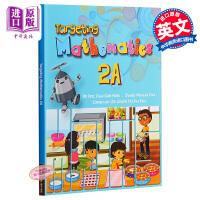 【中商原版】【新加坡数学教材】Targeting Mathematics Textbook 2A 学生书