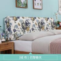 淑缤妮 床头靠垫榻榻米软包弧形布艺双人床头大靠背床头罩可拆洗