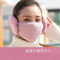 韩版小清新护耳口罩女冬季保暖防寒面罩防冻男冬天带耳朵口耳罩套口罩
