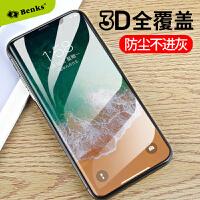 邦克仕(BenKs)iphone X钢化膜玻璃3D全覆盖苹果x手机膜背膜10全包水凝膜