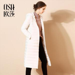 OSA欧莎2017冬装新款女装 舒适保暖御寒连帽羽绒服