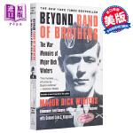 【中商原版】兄弟连以外 英文原版 Beyond Band of Brothers: The War Memoirs o