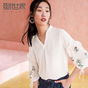 熙世界韩版通勤灯笼袖V领七分袖衬衫女2018春装新款衬衣111LC102