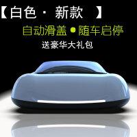 车载空气净化器除烟味太阳能车载空气净化器负离子汽车内用氧吧除甲醛烟异味pm2.5