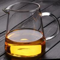 红兔子260ML耐高温创意玻璃茶壶耐热高温玻璃加厚公道杯高硼硅玻璃鹰嘴茶海公道茶杯带茶漏功夫茶具茶海