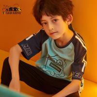 【3件2折:37.8元】小虎宝儿男童t恤短袖纯棉2021夏季新款儿童洋气夏装上衣潮