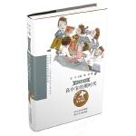 童年中国书系―高小宝的熊时代