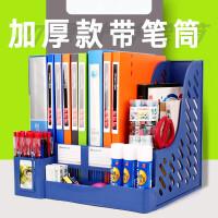 创意办公用品桌面收纳文件架资料架四栏文件框三合一筐座