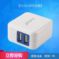 ZUKUN 5V2A双USB输出快充手机充电头 适用于华为安卓手机电源插头