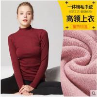 秋冬半高领打底衫女毛巾绒纯色长袖T恤外穿修身高领大码