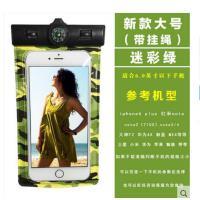 时尚耐用手机防水袋iPhone6s 6plus潜水套苹果华为小米通用