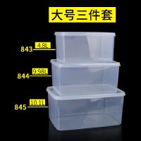 有盖保鲜盒冰箱微波炉加热饭盒塑料盒子长方形密封食品收纳盒收纳用品