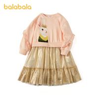 【3件4折价:50.4】巴拉巴拉童装儿童连衣裙小童宝宝女童拼接洋气韩版潮