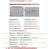 新款苹果笔记本air13.3寸简约电脑包macbook12内胆包pro15保护皮套11.6小米华为联 不懂选尺寸,请点