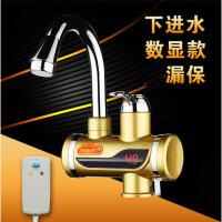 5P5 速热电热水龙头即热式快热小厨宝厨房冷热两用电热水器加热
