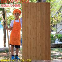 【家装节 夏季狂欢】厂家直销和面板擀面板加厚大号面板菜板砧板切案板1米