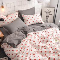 床上四件套全棉纯棉ins水洗棉网红被套女床单三件套 学生宿舍单人