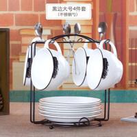 欧式陶瓷杯 简约咖啡杯6件套 创意家用咖啡杯碟勺