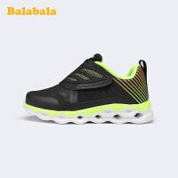 巴拉巴拉官方童鞋男童鞋子韩版潮范儿中童轻盈2020新款夏季运动鞋