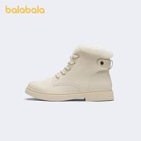 【1.20年�� 3件4折: 143.6】巴拉巴拉女童�R丁靴�和�靴子短靴冬季大童毛圈皮靴�r尚甜