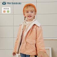 迷你巴拉巴拉女童灯芯绒外套2020冬装儿童保暖时尚亲肤棉衣便服