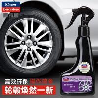 固特威KB-6020 轮毂清洗剂胎铃清洁复原液有效清除胎铃上的顽固污渍适合金属表面除垢