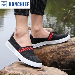 HONCHIEF 红蜻蜓旗下 2017夏季正品休闲潮流透气编织拼色男鞋板鞋