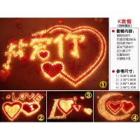 蜡烛摆心型玫瑰浪漫套餐生日求婚表白创意礼品心形摆字爱心派对布置
