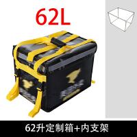 外卖保温箱送餐工作配送箱大小号30升40l58l美团餐箱骑手装备箱子