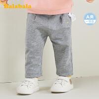 巴拉巴拉儿童裤子婴儿长裤女童打底裤运动裤2020新款纯棉休闲裤女
