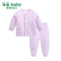 歌歌宝贝 宝宝保暖衣冬装婴儿棉袄宝宝套装棉服婴幼儿保暖内衣