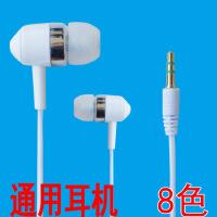 新款水晶线入耳式耳机手机电脑通用MP3立体声音乐耳机