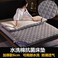 加厚床垫软垫床褥双人家用褥子榻榻米海绵垫子单人学生宿舍垫被