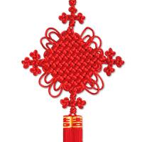 中国结挂件小号结婚客厅家居装饰礼品纯手工编织特色工艺品