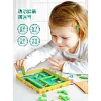 美乐儿童迷宫类玩具益智男孩磁力走珠专注力平衡滚珠3d立体走迷宫
