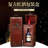 复古木质红酒盒礼品通用节日包装礼盒单支装手提葡萄酒盒子可定制