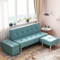 【下单立减100元】亿家达 沙发小户型客厅整装懒人沙发布艺沙发单人沙发双人沙发简约现代沙发组合