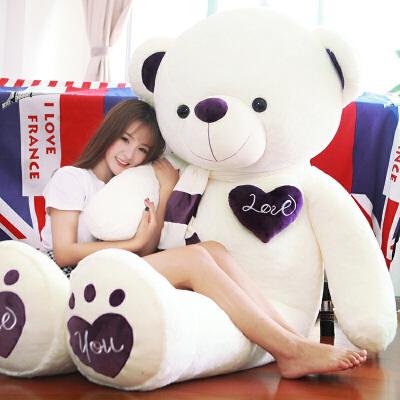 泰迪熊猫公仔抱抱熊女孩布娃娃睡觉抱可爱毛绒玩具送女友生日礼物
