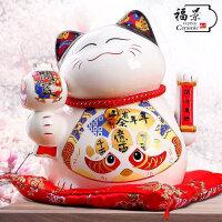 招财猫摆件大号陶瓷日本存钱储蓄罐 店铺开业创意礼品工艺