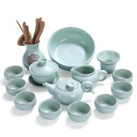 【家装节 夏季狂欢】哥窑陶瓷茶具套装 家用简约日式功夫整套茶杯茶壶盖碗