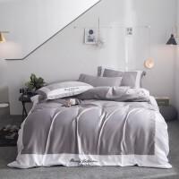 水洗真丝四件套 韩版纯色夏日冰丝床上用品套件 1.5m1.8米4件套 床单被套枕套床品 安曼妮 灰