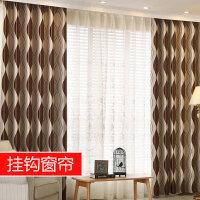 窗帘成品简约现代北欧客厅落地窗卧室遮阳布窗帘遮光布家装软饰帘艺隔断