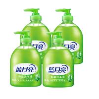 蓝月亮洗手液芦荟强效抑菌滋润保湿清洁500g*4瓶