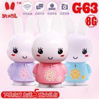 阿李罗火火兔G63 G6S智能wifi宝宝婴儿童故事机早教机玩具可充电下载